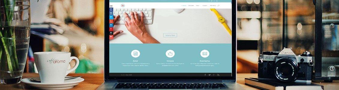 Локализация сайтов, порталов, почты